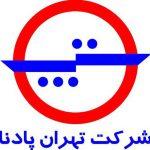 UNELEC — سودا آریا + تهران پادنا